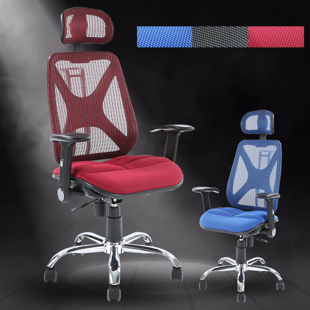 【A1】舒壓氣墊升降椅背鐵腳電腦椅/辦公椅PU輪(3色可選-1入)