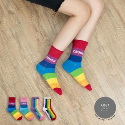 阿華有事嗎  韓國襪子 CRUSH彩虹拼色中筒襪 韓妞必備 正韓百搭純棉襪
