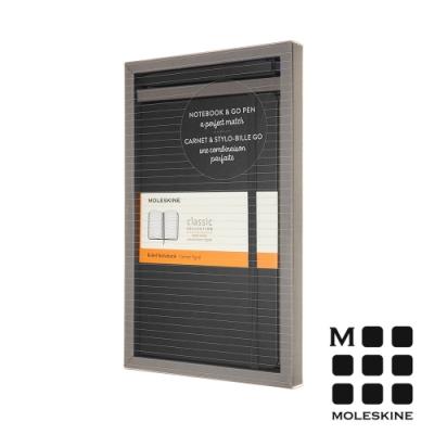 MOLESKINE 經典硬殼筆記本&GO鋼珠筆禮盒組 (L型) -黑