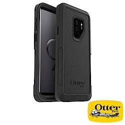 OtterBox Galaxy S9+探索者系列保護殼-純黑