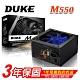 DUKE 松聖 M550-12 550W 電腦power 電源供應器 product thumbnail 1