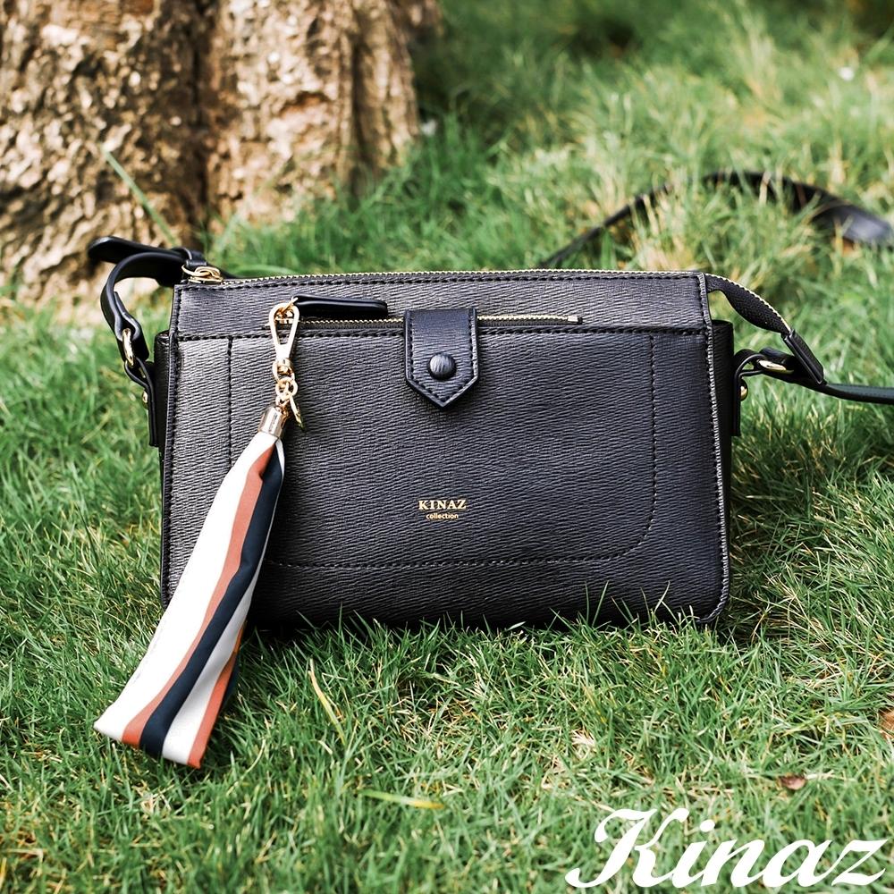 KINAZ 附零錢包絲巾吊飾多層斜背包-迷蹤夜黑-森林之行系列