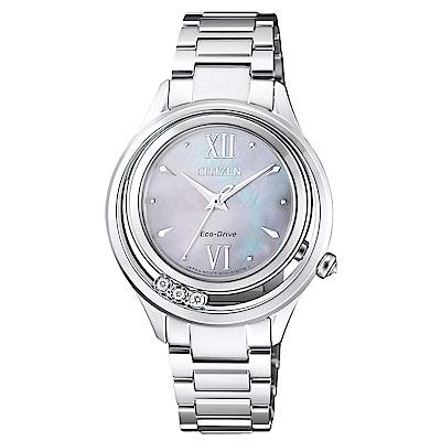 CITIZEN 星辰L光動能晶鑽珍珠貝時尚手錶EM0510-88D-銀/33mm