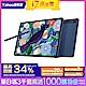 (新色上市) SAMSUNG 三星 Galaxy Tab S7+ WIFI (T970) 12.4吋平板電腦- (6G/128G) product thumbnail 1