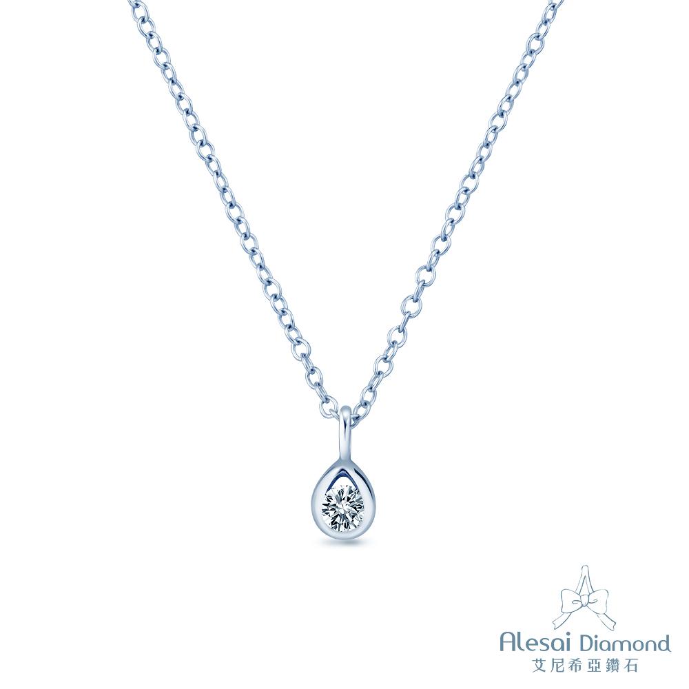 Alesai 艾尼希亞鑽石 水滴設計10分鑽石項鍊