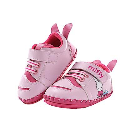 米飛兔止滑寶寶鞋 sk0564 魔法Baby