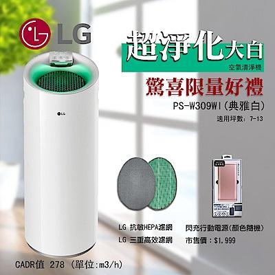 LG樂金 PS-W309WI 空氣清淨機 (直立式) 白色