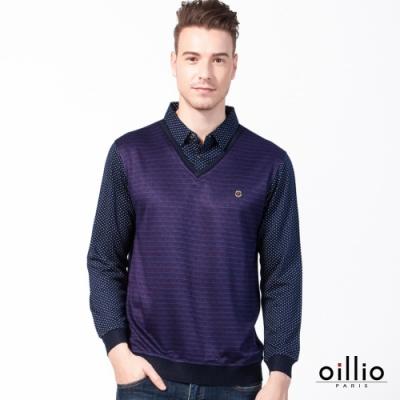 歐洲貴族oillio長袖假兩件式POLO頂級天絲棉質感紫色紫色