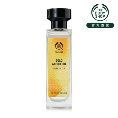 The Body Shop Gold Addiction 茉莉依蘭 香水-50ML