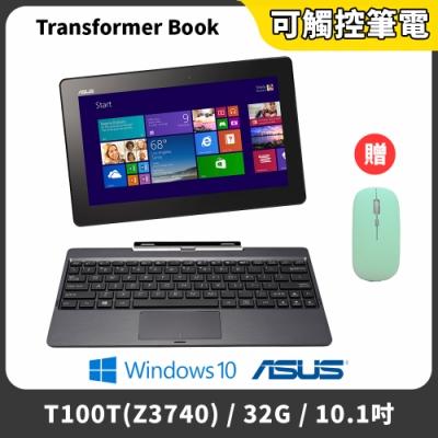 【福利品】ASUS華碩 Transformer Book T100TA(Z3740)32GB 10.1吋 變形筆電