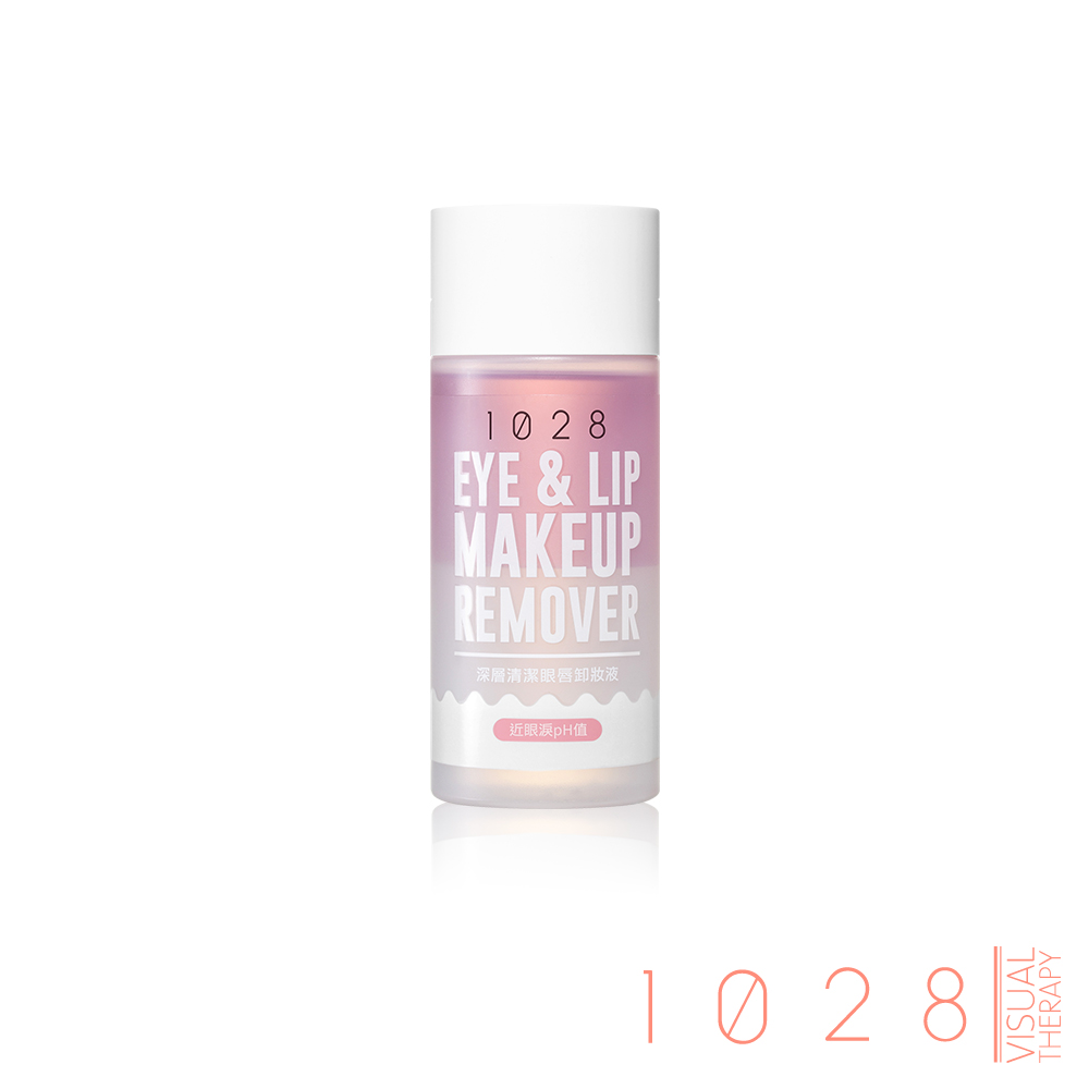 1028 pH7.5 深層清潔眼唇卸妝液 30ml