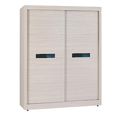 品家居 亞地斯5.1尺橡木紋推門衣櫃-152.5x61x197cm-免組