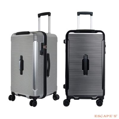 日本 ESCAPE'S 24吋 胖胖拉鍊箱 行李箱 旅行箱 飛機輪 胖胖箱