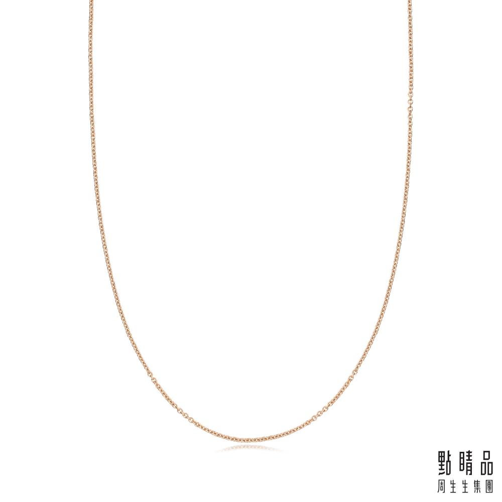 點睛品 機織素鍊 18K黃色黃金(45cm)