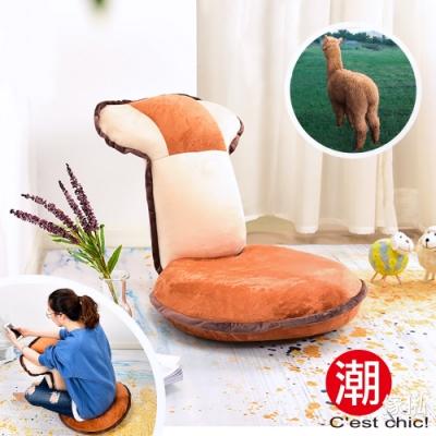 C est Chic_Alpaca小羊駝14段調節創意和室椅-Beige