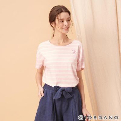 GIORDANO 女裝純棉動物刺繡寬版落肩T恤-92 粉紅/皎雪