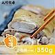 任選_元榆 鹽水雞(350g) product thumbnail 1