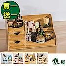[買一送一]佶之屋 木質DIY多功能抽屜式收納盒 共2入