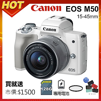 Canon EOS M50 15-45mm IS STM 變焦鏡組(公司貨)