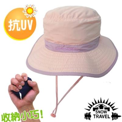 SNOW TRAVEL 抗UV吸濕排汗超輕戶外休閒帽_粉紅/淺紫