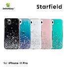 【SwitchEasy】iPhone11 Pro Starfield星空系列手機殼