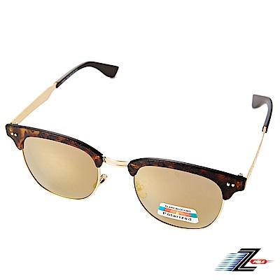 【Z-POLS】琥珀圖騰格紋設計風範頂級寶麗來電鍍偏光UV400太陽眼鏡
