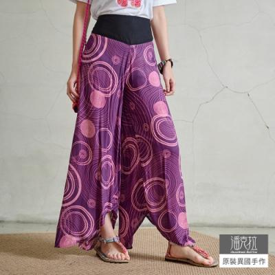 潘克拉 泰國印花半鬆緊高腰封飄逸裙褲- 紫色