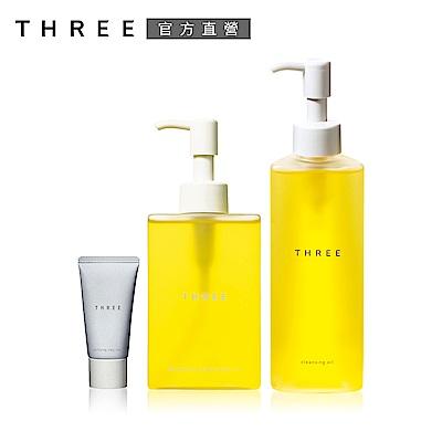 THREE 基礎潔顏特惠組