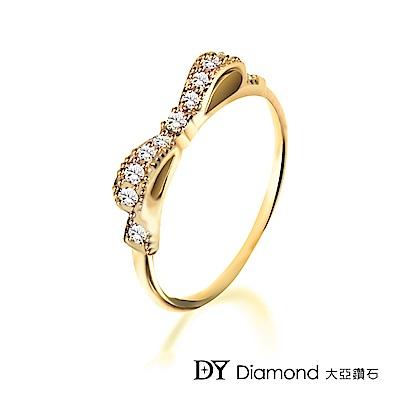 DY Diamond 大亞鑽石 L.Y.A輕珠寶 18黃K金 蝴蝶結鑽石線戒