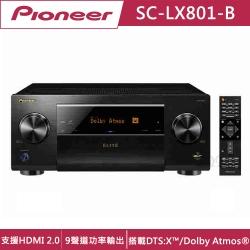 Pioneer先鋒 9.2聲道 AV環繞擴大機 SC-LX801-B