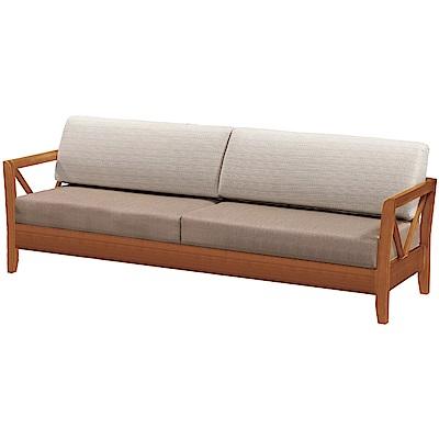 綠活居 麥尼西現代風亞麻布實木四人座沙發椅-244x76x85cm免組