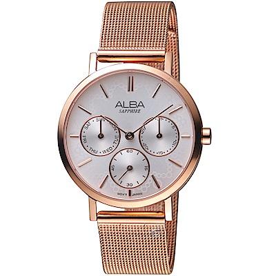 ALBA雅柏俏皮泡泡時尚腕錶(VD75-X118K AP6608X1)-玫瑰金