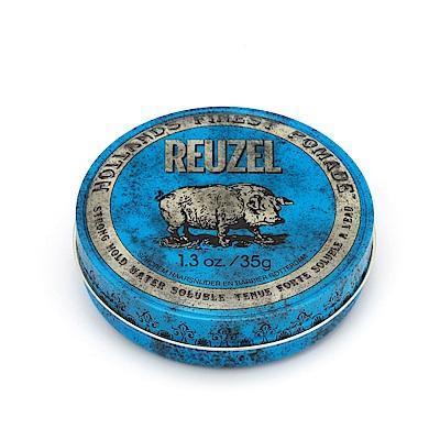 荷蘭 REUZEL豬油 Blue Pomade藍豬超強水性髮油1.3oz/35g水洗式髮油