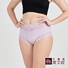 席艾妮SHIANEY 台灣製造 中腰親膚寬版蕾絲平口內褲 Tactel纖維-紫色