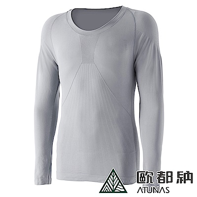 【ATUNAS 歐都納】無縫彈性男長袖內著衣/保暖內搭/衛生衣A-U1104M灰