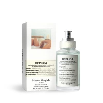 Maison Margiela REPLICA Bubble Bath 泡泡浴淡香水 30ml
