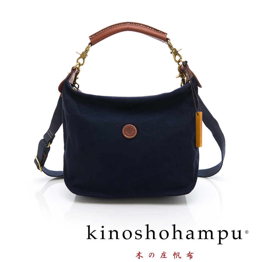 kinoshohampu 牛皮提把手提帆布包 藍