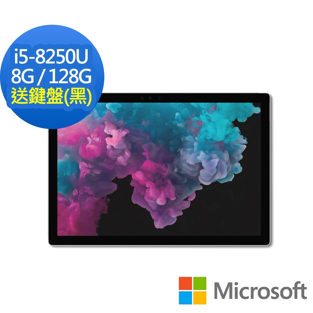 Microsoft 微軟 Surface Pro6 I5/8G/128G (白金)
