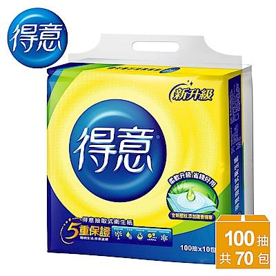 [限時搶購]得意連續抽取式花紋衛生紙100抽 x70包/箱