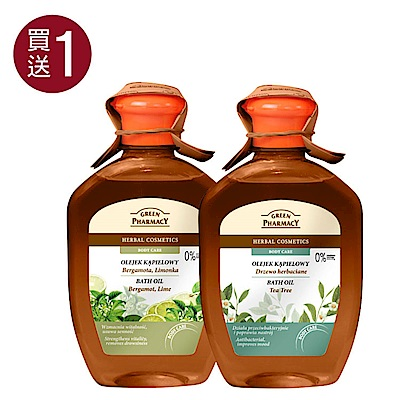 Green Pharmacy 草本肌曜 精油沐浴凝露250ml 買一送一