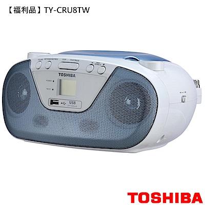 福利品【TOSHIBA】手提CD/USB音響 TY-CRU8TW 藍色