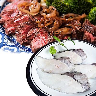 好神 海陸大份量NG牛排(400g*4)+NG比目魚(扁鱈500G*4)8包組