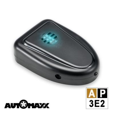 AUTOMAXX「黑騎士」隨身/車用/家用 三用型紫外線滅菌除塵螨機AP-3E2[紫外線燈抗菌防疫]
