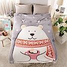 Grace Life 可愛造型多用途定位冷氣毯一入-雪花熊