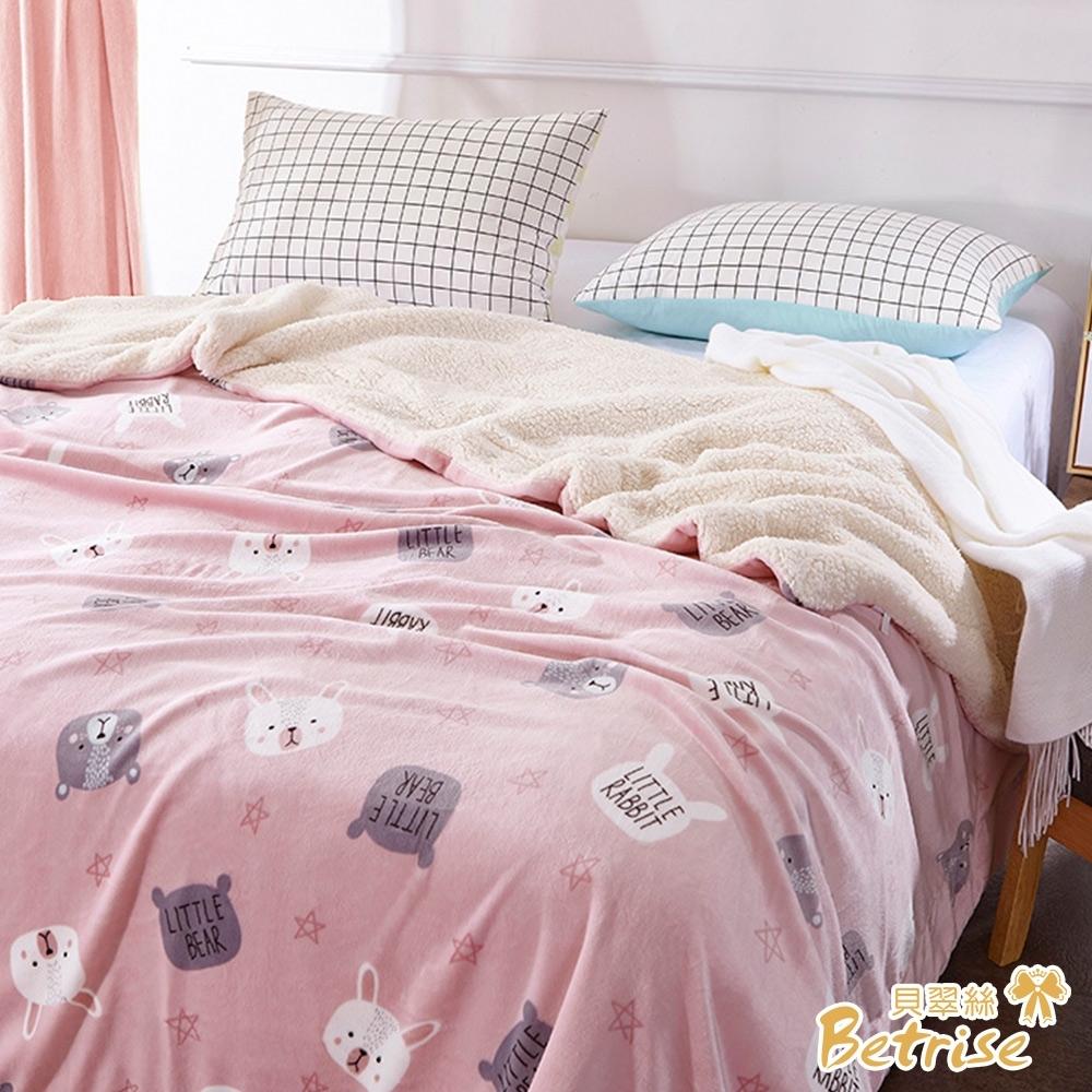 Betrise小兔子  輕生活 清新印花暖柔金貂絨雙面毯