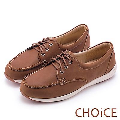 CHOiCE 率性休閒 綁帶輕量牛皮休閒鞋-棕色