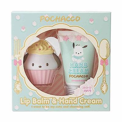 Sanrio 帕恰狗甜點系香氛保濕造型護唇膏&護手霜禮盒組(草莓香)