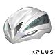 KPLUS 單車安全帽S系列公路競速ULTRA GALAXY Helmet-幻彩白 product thumbnail 2