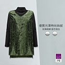 ILEY伊蕾 都會氣質兩件式高領長版上衣(綠)