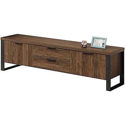 文創集 馬頓時尚5.1尺木紋電視櫃/視聽櫃-152.4x39.5x45cm免組